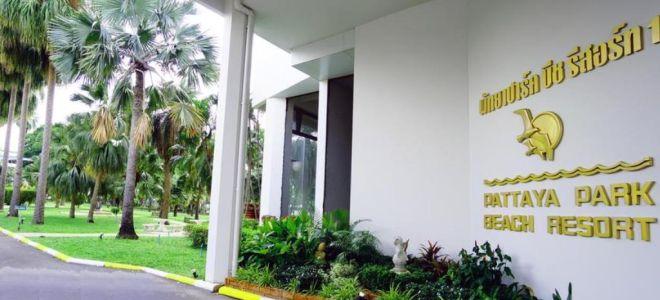 Отель Pattaya Park Beach Resort 4*, Таиланд, Паттайя