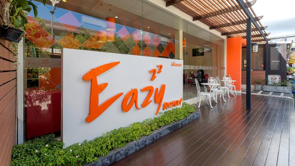Отель Eazy Resort Kata Beach 3*