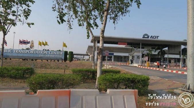 Центр Общественного Транспорта в аэропорту Бангкока